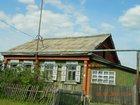 Foto в Недвижимость Сады Продам 3-х комнатный. газифицированный. жилой в Коркино 680000