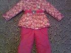 Увидеть изображение Детская одежда Зимний костюм для девочки Батик,валенки Котофей 33528459 в Коркино