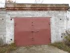 Скачать бесплатно фото Гаражи и стоянки продам гараж в кооперативе №15 рядом с улицей терешковой 41738168 в Коркино