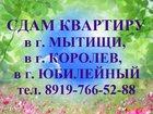 Фото в   Сдам однушкку в г. Юбилейный улица Ленинская в Юбилейном 21000