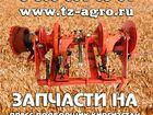 Уникальное фото  Вязальный аппарат на пресс подборщик Киргизстан 35480168 в Королеве