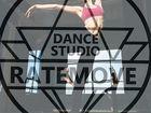 Уникальное foto  Открытие нового танцевального зала RateMove 68060903 в Королеве