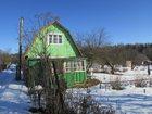 Просмотреть фотографию Земельные участки Продам дачу 32543031 в Костроме