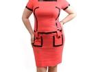 Свежее фото  Женская одежда оптом от производителя 35356258 в Костроме