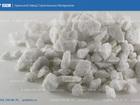 Уникальное изображение  Мраморный щебень от URALZSM 66642770 в Костроме