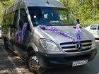 Уникальное foto Микроавтобус Заказ микроавтобуса на свадьбу 33180429 в Коврове