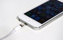 Зарядка + для iPhone зарядка + для айфона