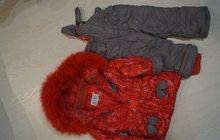 Зимняя Детская Одежда Фирмы Кико