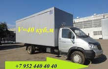 Валдай увеличить фургон до 40 кубов удлинить раму до 7, 5 м