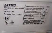 Холодильник Атлант XM4214