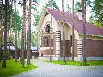 Скачать бесплатно изображение  Центр реабилитации Нарконон-Санкт-Петербург 34809829 в Коврове