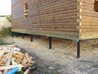 Уникальное фотографию Строительство домов Фундаменты для жилых домов 32370656 в Ковылкино