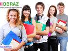 Скачать бесплатно фото  Образование дистанционно 38417177 в Козельске