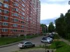 Квартиры в Красноармейске
