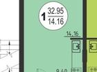 Номер объекта в базе 28788.  Продается просторная 1-к кварт