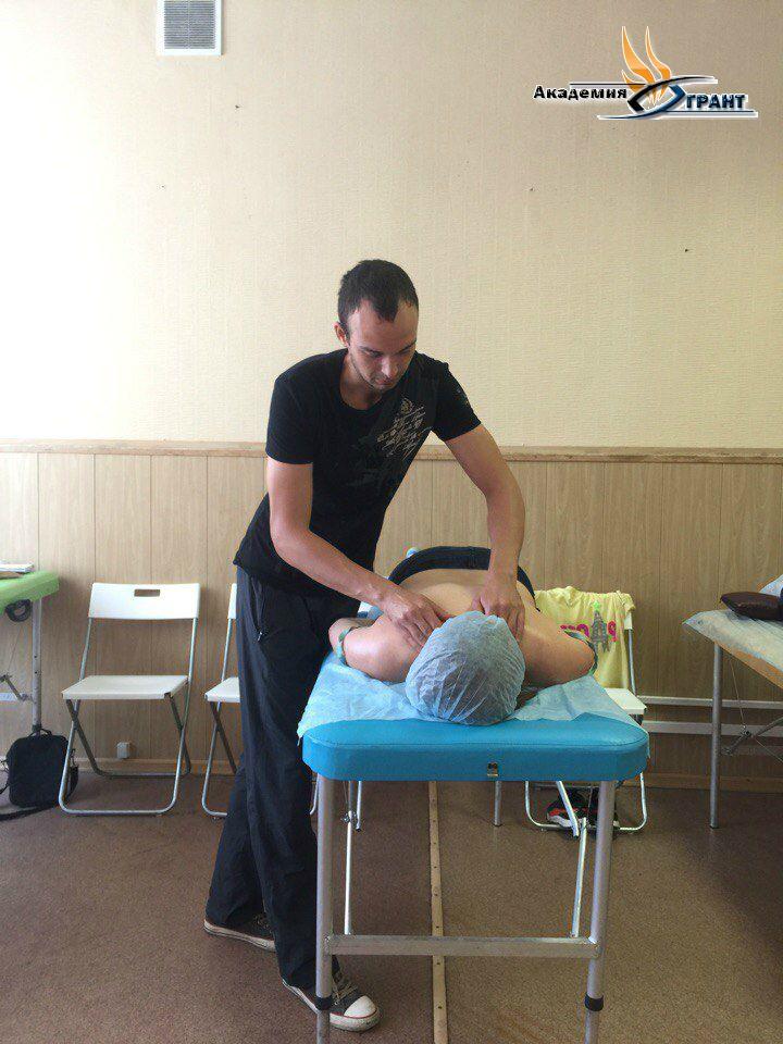 Антицеллюлитный массаж коммунар