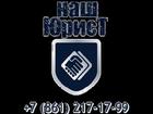 Фотография в Недвижимость Разное Самовольное переустройство помещения ( перепланировка, в Краснодаре 1000