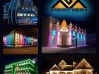 Увидеть изображение  Архитектурная подсветка зданий 32323104 в Краснодаре