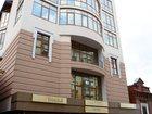 Просмотреть изображение  Гостинично-рсторанный комплекс Екатеринодар 32401518 в Краснодаре