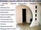 Новое фото Продажа квартир Внутренняя отделка жилых помещений 32506371 в Краснодаре