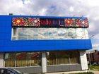Фото в   Продается готовое кафе на Восточно-кругликовской, в Краснодаре 3700000