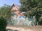 Скачать бесплатно фотографию Комнаты В пригороде Краснодара продается дача 33068861 в Краснодаре