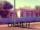 Фото в Загородная недвижимость Загородные дома Продам жилой дом (газ, вода), улица центральная в Краснодаре 1100000