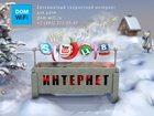 Новое фотографию  интернет 3G для бизнеса и дома до 15 Мб/с 33273742 в Армавире