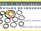 Фотография в   Если Вы хотите купить кольцо резиновое, сальник, в Краснодаре 3
