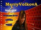 Увидеть фото  Певица на Новогодний праздник: корпоратив, клубный, городской 33852623 в Краснодаре