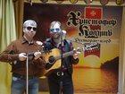 Скачать бесплатно изображение Концерты, фестивали, гастроли Вокалист и скрипач на праздник 33993551 в Краснодаре