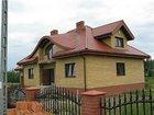 Просмотреть фотографию  Строительство домов 34015352 в Краснодаре