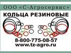 Смотреть foto  Кольцо резиновое 34017073 в Краснодаре