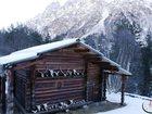Фотография в   19-20 декабря- NEW! Цей - красивейший горный в Краснодаре 5000