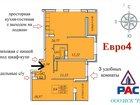 Фотография в Недвижимость Разное Продаю 4к . кв европейской планировки, 86м2. в Краснодаре 3000000