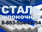 Изображение в   Шпоночный материал высокого качества предлагает в Краснодаре 125