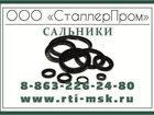Фотография в   Только качественные сальники и манжеты армированные в Краснодаре 0