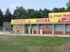 Foto в   Продается готовый бизнес. площадью 600 м2. в Краснодаре 6000000