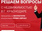 Фото в Услуги компаний и частных лиц Разные услуги Юридическая фирма Адена оказывает помощь в Краснодаре 1