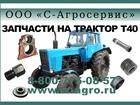 Смотреть foto  Запчасти Камаз 34689022 в Краснодаре