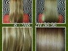 Смотреть фото Салоны красоты Полировка волос - Удаление секущихся кончиков в Краснодаре 34697183 в Краснодаре