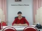 Свежее фото  Адвокат, помощь юридическим лицам, 34716359 в Краснодаре