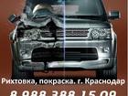 Свежее фото Разное Рихтовка и покраска автомобилей в Краснодаре, Ремонт и покраска бамперов, 34834917 в Краснодаре