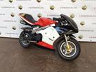 Увидеть фотографию  Продаем детский бензиновый мотоцикл минимото 35045257 в Краснодаре