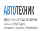 Просмотреть фотографию Автосервис, ремонт Замена масла в двигателе и КПП 35659943 в Краснодаре