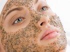 Смотреть фото Салоны красоты Чистка лица, пилинг Краснодар ФМР Казбекская 36673099 в Краснодаре