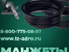 Свежее изображение  манжеты гидравлические спб 36755870 в Краснодаре