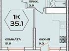 Изображение в Недвижимость Агентства недвижимости Продаю 1комн. квартиру        Квартира будет в Краснодаре 1649700