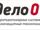 Изображение в Строительство и ремонт Строительство домов Предлагаем купить огнезащитное покрытие для в Краснодаре 250