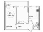 Фото в Недвижимость Агентства недвижимости Продаю 2-х комнатную квартиру площадью 65, в Краснодаре 2160000